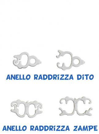 copy of Altalena gabbia rotonda - 1