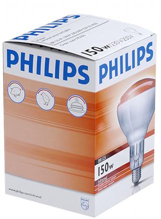 Lampada infrarossi watt 150 Philips